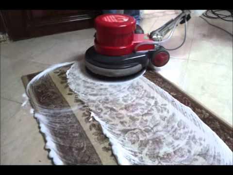 مغسلة الجبر تنظيف موكيت بالرياض