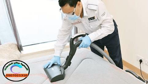 شركة تنظيف بالبخار الرياض
